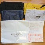 エディストクローゼット体験ブログ「エディクロが届いたよ」着てみた感想と写真