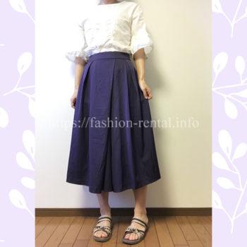 スカート見えワイドパンツはスカートのようなのに動きやすい!