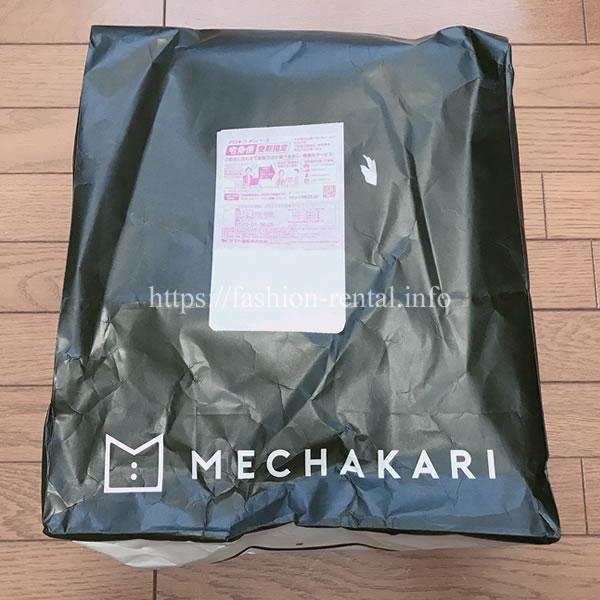 メチャカリから届いた袋