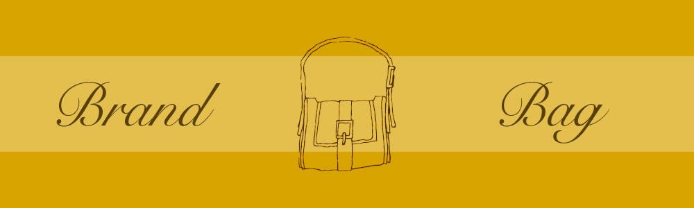高級ブランドのバッグをレンタルしたい