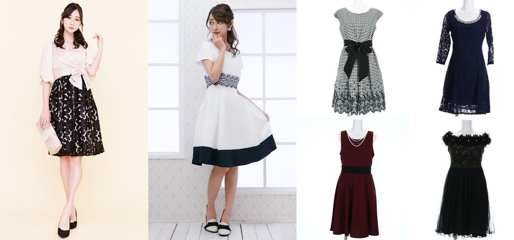 0代〜20代向けの可愛いドレスが揃う「アールカワイイ」