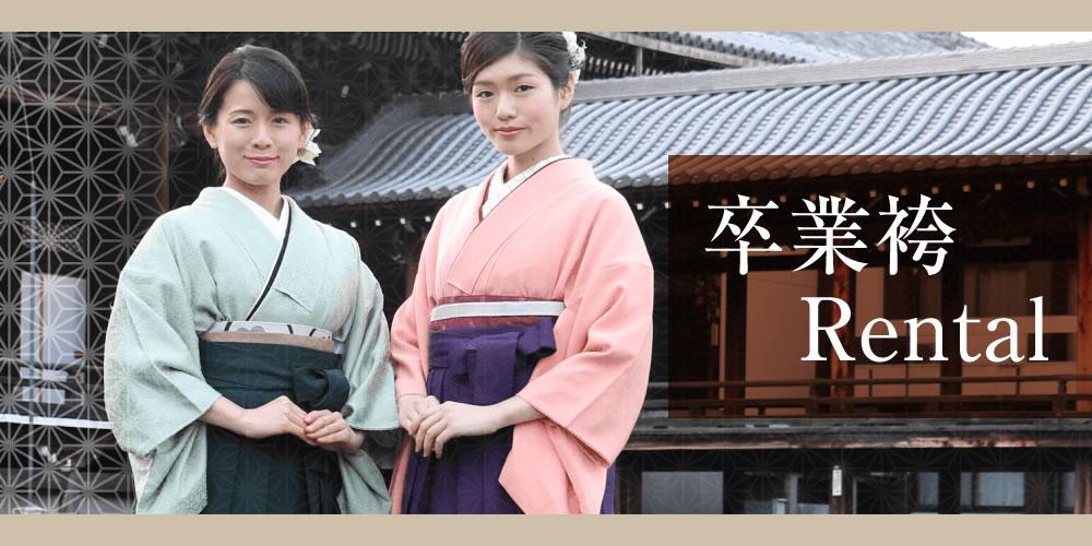 安くて可愛い袴のレンタルwargo