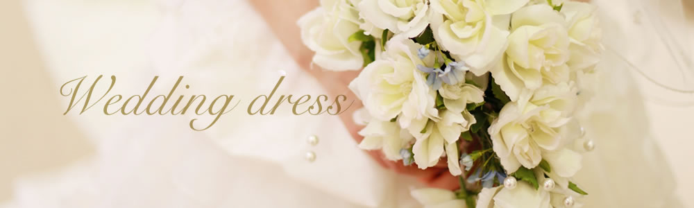 ウエディングドレスをレンタルしたい!可愛くて安いレンタルサービス紹介