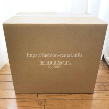 エディストクローゼット体験ブログ冬「エディクロが届いたよ」口コミレビュー