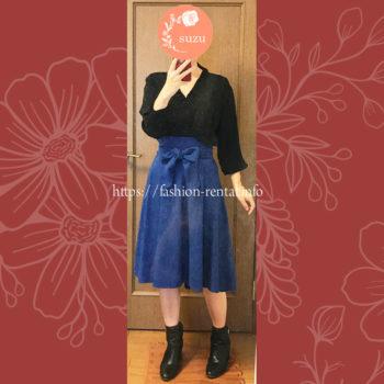 エアクロ着てみた青いスカートお気に入り
