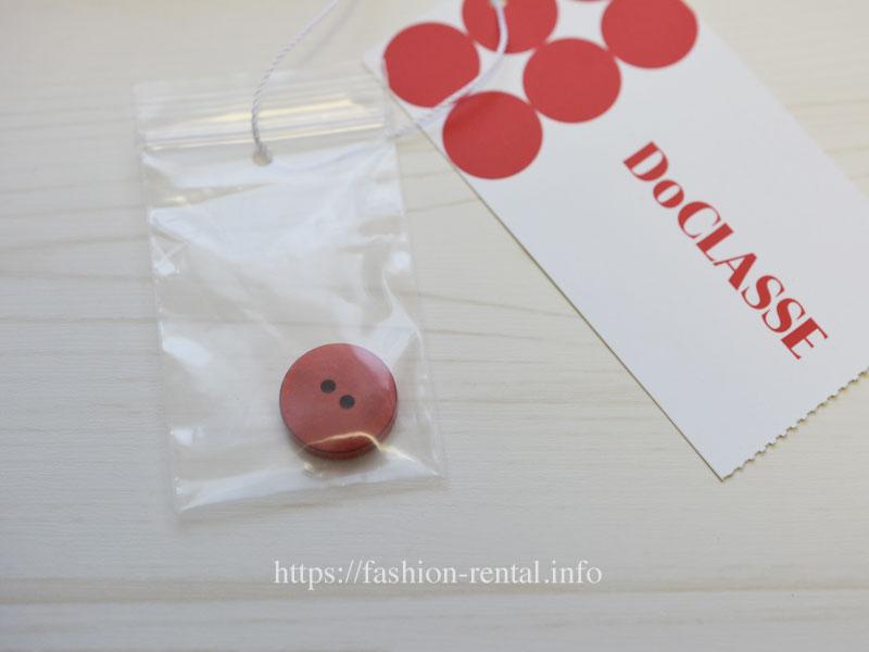 赤のサイドボタンTシャツ(Mサイズ)