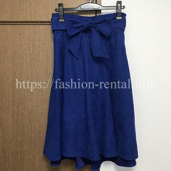 青いジャージ素材スカート