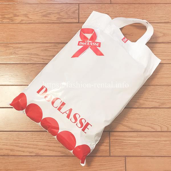 ドゥクラッセのデイリーニットはプレゼントにも最適