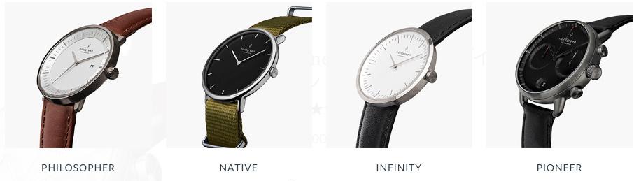 ノードグリーンの時計の違い